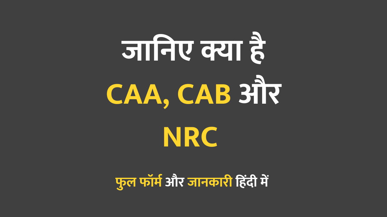 CAA, NRC And CAB Full Form