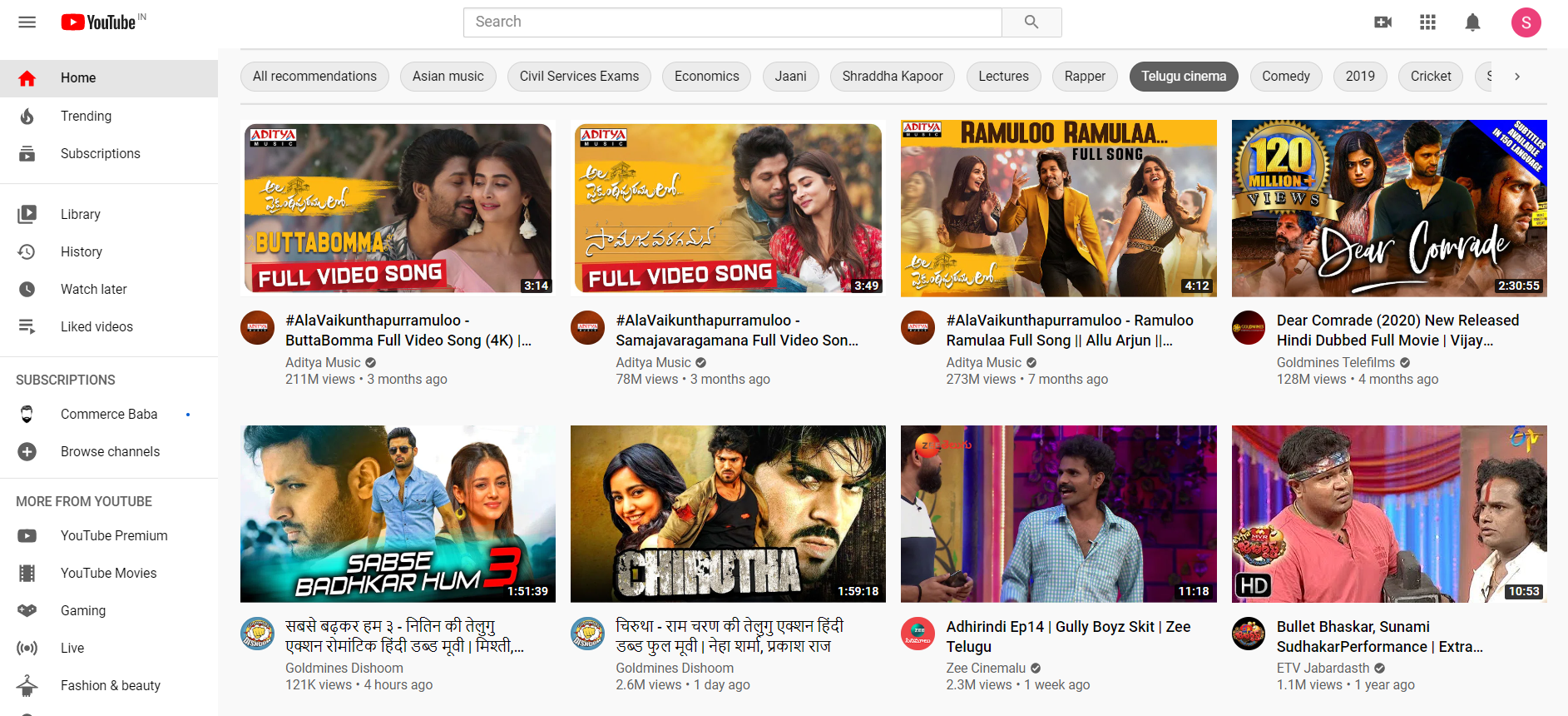 YouTube Watch Bollywood Movies Online Free