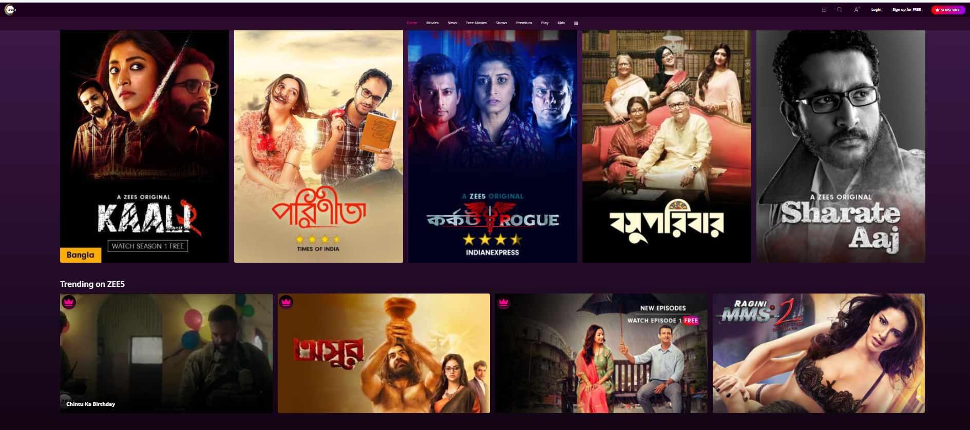 ZEE5 - Watch Bollywood Movies Online